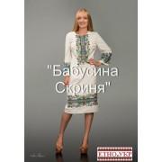 """Заготовка плаття під вишивку """"Святкова"""""""