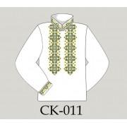 """Заготовка чоловічої сорочки під вишивку """"Чарівні восьмикутні зірки"""""""