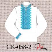 """Заготовка чоловічої сорочки під вишивку """"Класичний орнамент"""" (блакитно-синій)"""