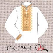 """Заготовка чоловічої сорочки під вишивку """"Класичний орнамент"""" (коричнево-бежевий)"""