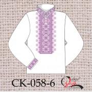 """Заготовка чоловічої сорочки під вишивку """"Класичний орнамент"""" (фіолетовий)"""