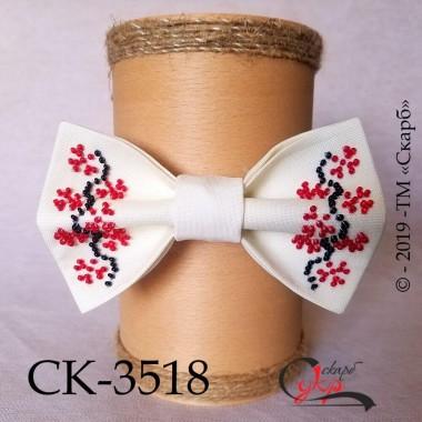 """Краватка-метелик під вишивку """"Традиції"""" (молочна)"""