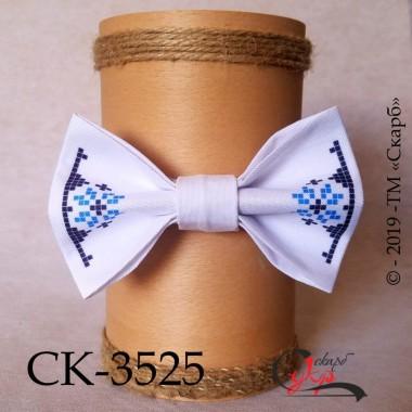 """Краватка-метелик під вишивку """"Морозні візерунки"""""""