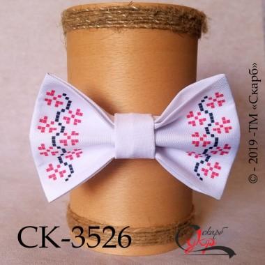 """Краватка-метелик під вишивку """"Традиції"""""""