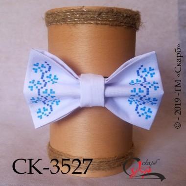 """Краватка-метелик під вишивку """"Традиції"""" (блакитно-синя)"""