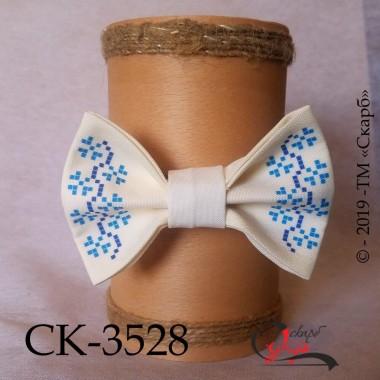 """Краватка-метелик під вишивку """"Традиції"""" (блакитно-синя) (молочна)"""