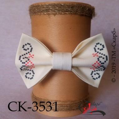 """Краватка-метелик під вишивку """"Завитушки"""" (молочна)"""