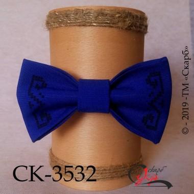"""Краватка-метелик під вишивку """"Елегантність"""" (синя)"""