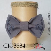 """Краватка-метелик під вишивку """"Морозні візерунки"""" (темно-сіра)"""