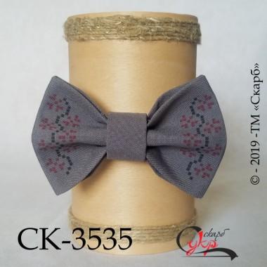 """Краватка-метелик під вишивку """"Традиції"""" (темно-сіра)"""