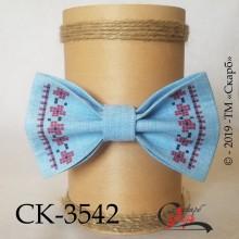 """Краватка-метелик під вишивку """"Зірковий орнамент"""" (джинс)"""