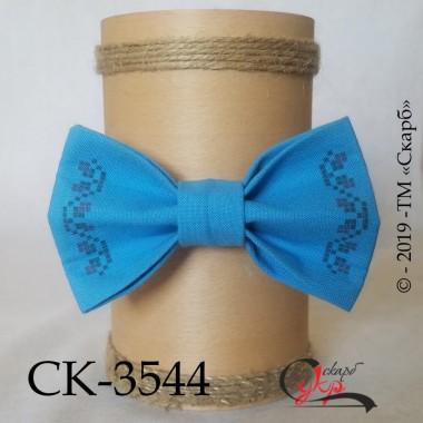 "Краватка-метелик під вишивку ""Класична"" (блакитна)"