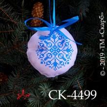 """Новорічна прикраса """"Сніжинка"""" (варіант 3)"""