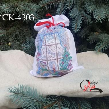 """Подарункова торбинка під вишивку """"Святкове віконце"""""""