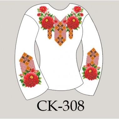 """Заготовка жіночої блузки під вишивку """"Пишні півонії в орнаменті"""""""