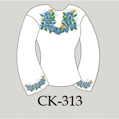 """Заготовка жіночої блузки під вишивку """"Квіти з метеликами"""""""